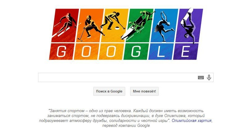 Google Doodle Olympische Charta