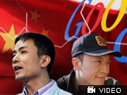 China Google Zensur Filter Michael Anti Isaac Mao, AFP/dpa/iStock/Shizhao, oH, CC/Christopher Adams, oH, CC/Montage:sueddeutsche.de
