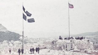 Deutsche Wehrmacht in Athen Akropolis