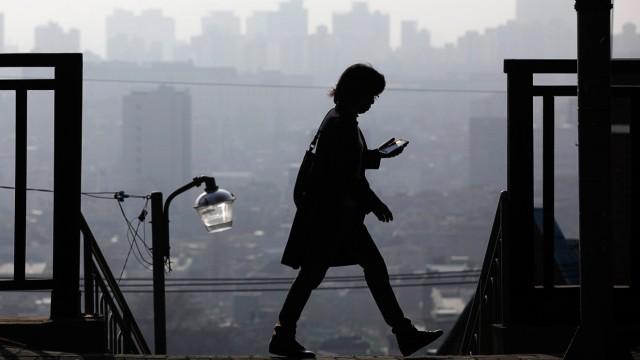 telefonüberwachung china