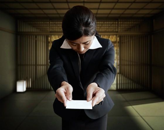 Reise Knigge Japan In Europa Sind Visitenkarten