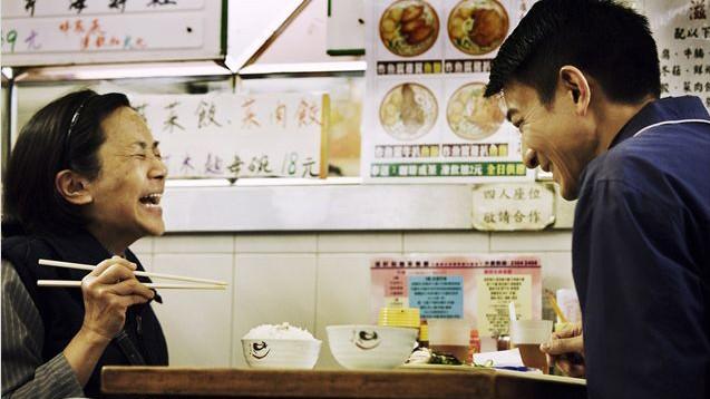 Tao Jie Kino, Tragikomödie, Hongkong