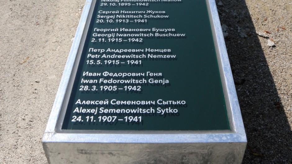 Neuer Gedenkort für Opfer der SS