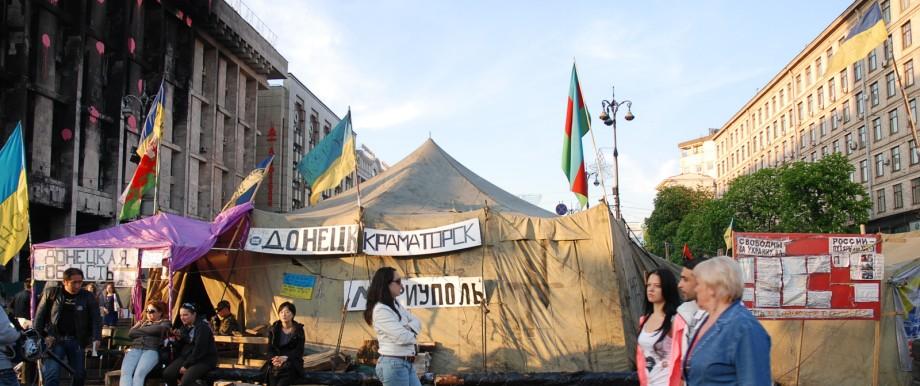 Europa-Recherche Europa-Recherche in der Ukraine
