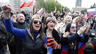 Victory Day celebrations in Donetsk