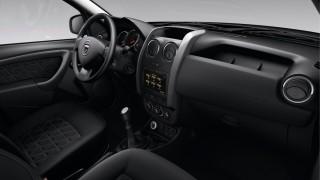 Dacia Duster TCe 125 4x2 im Test - Reine Kopfsache - Auto & Mobil ...