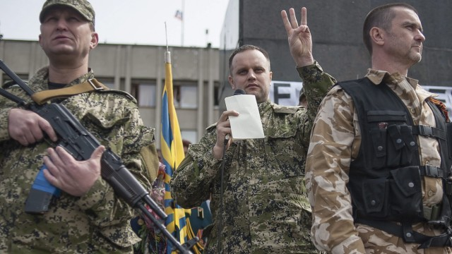 Ukrainians celebrate the 69th anniversary of the victory over Naz