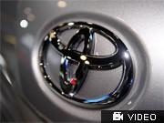 Toyota; AFP