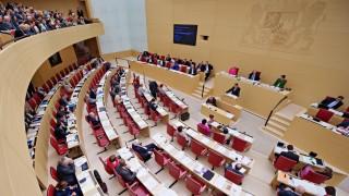 Sitzung Bayerischer Landtag