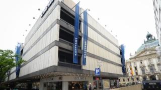 Süddeutsche Zeitung München Expansion in München