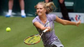 ATP Turnier Halle