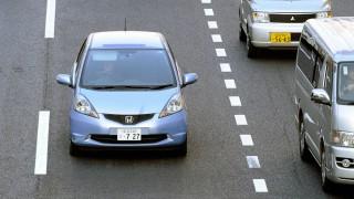 Honda Honda, Nissan und Mazda