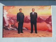 Nordkorea, Wandern, Kumgangsan