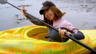 Vagina Kajak Japanische Künstlerin Wird Verhaftet Kultur