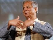 Yunus, AP