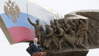 Russia's President Vladimir Putin delivers a speech during a ceremony unveiling a World War One monument in Moscow