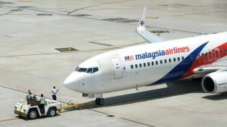 Malaysia Airlines Angeschlagene Fluggesellschaft