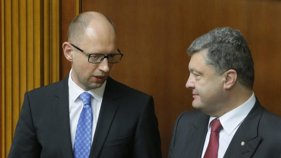 Ukrainian parliament rejects premier's resignation