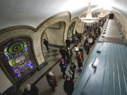 Metro in Moskau, AFP
