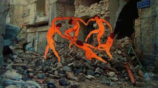"""Literatur Band """"Innenansichten aus Syrien"""""""