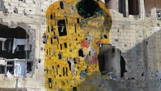 Literatur Literatur und Kunst aus Syrien