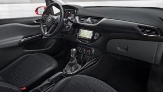 Fahrbericht Opel Corsa E - Im konservativen Lager - Auto & Mobil ...