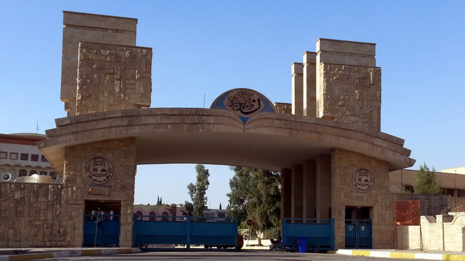 Islamist insurgents stole uranium from Mosul University
