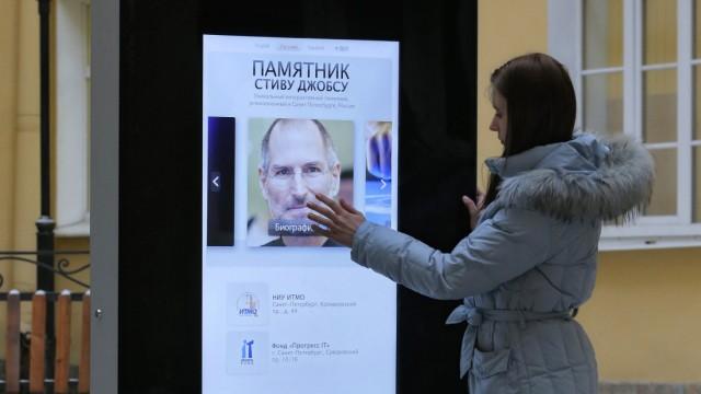 Russland Apple in Russland
