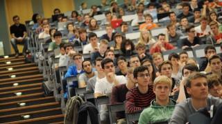Hochschule in München Technische Universität