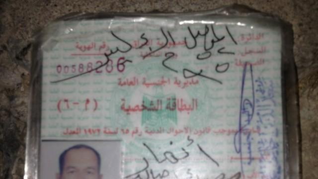 Islamischer Staat Geheime Dokumente über Islamischen Staat