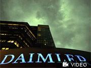 Daimler, Foto: ddp