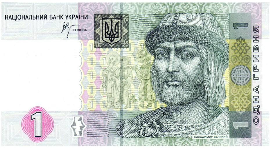 Russland Russland