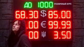 Krise in Russland Absturz des Rubel
