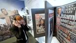 Medienausstellung 'Unter Druck'