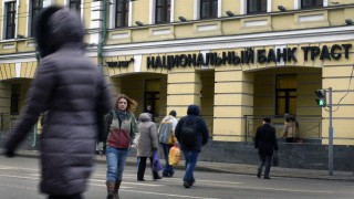 Rubelkrise Rubel-Krise