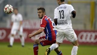 MÜNCHEN: FUSSBALL Regionalliga Bayern / FC Bayern II v FC Eintracht Bamberg