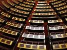 2014-12-29T132128Z_1438051120_GM1EACT1N9L01_RTRMADP_3_GREECE-VOTE