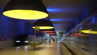U-Bahn U 1, Station Westfriedhof, 2004