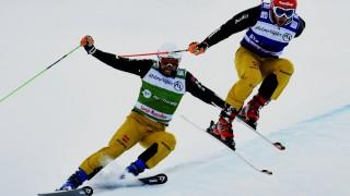 Skicross Skicrosser Andreas Schauer