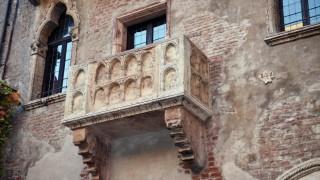 Sehenswurdigkeit In Verona 2 50 Euro Fur Julias Balkon Reise
