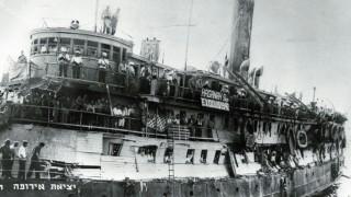 FILER IMMIGRANTS ON SHIP EXODUS IN HAIFA IN 1947