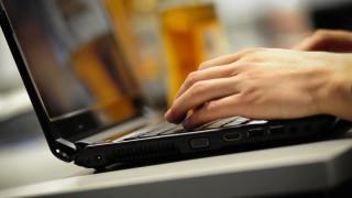 Computer Laptop Tastatur