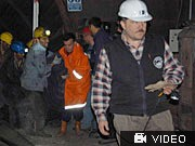 Explosion in Bergwerk, dpa