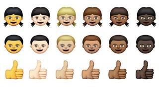 IOS 8.3 Emojis