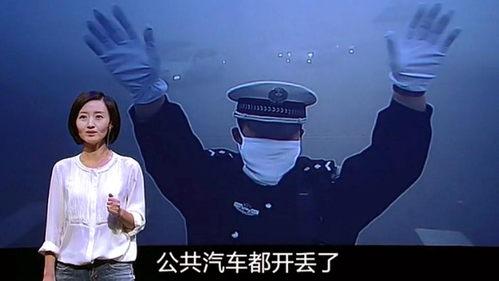 Chinas neue Heldin