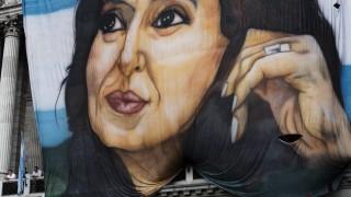 Argentina Congress