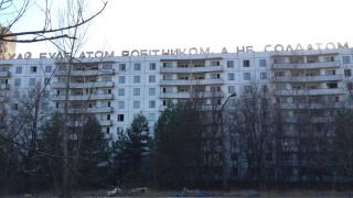Tschernobyl Atomruine von Tschernobyl