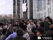 Verkaufsstart iPad, New York, dpa