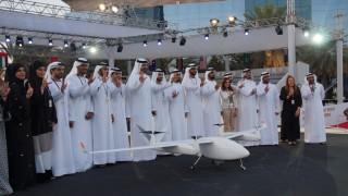 Drohnen Entwicklung eines Start-ups