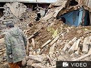 Erdbeben in Anatolien, AFP